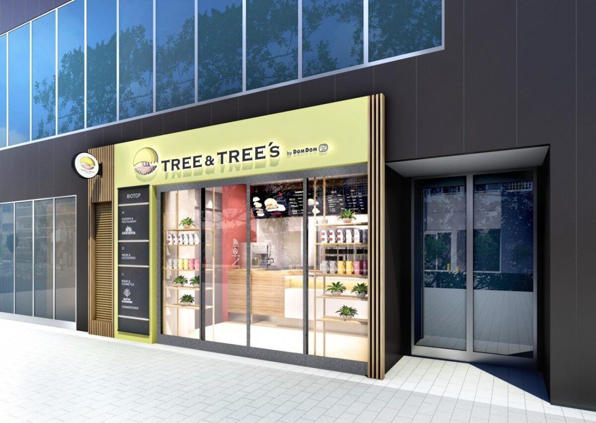 「TREE&TREE's」外観イメージ