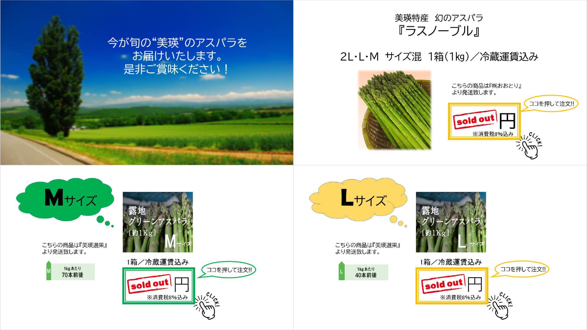 Okage Go店外版フリーレイアウト注文画面イメージ
