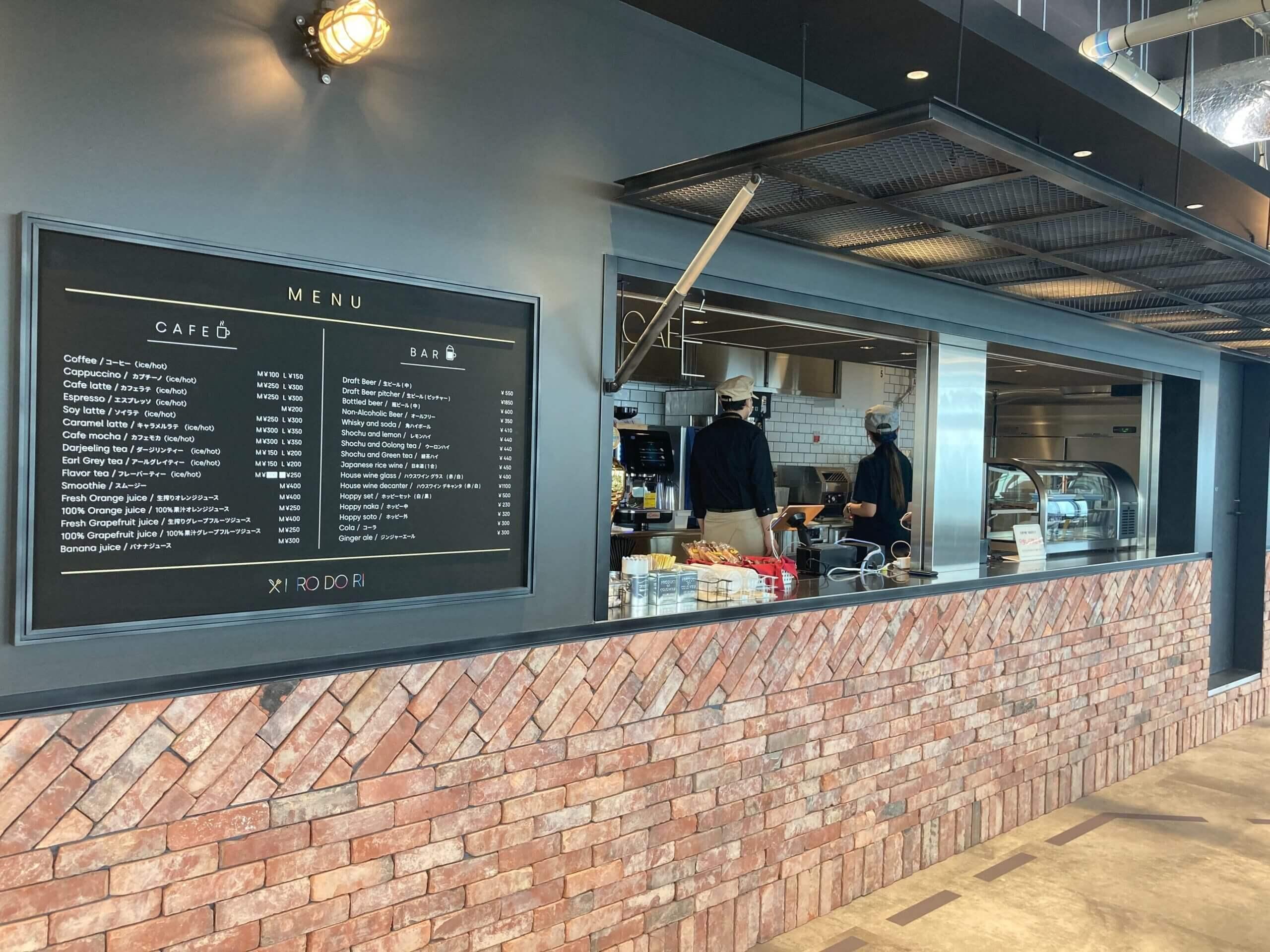 TIS豊洲オフィスのレストラン(社員食堂)「I RO DO RI」スタイリッシュなカフェをイメージしたカウンター